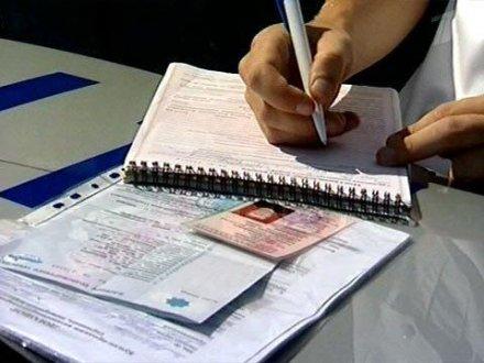 Как узнать свой ИНН физического лица по паспорту по