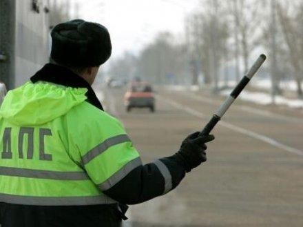 Отмена постановления инспектора ДПС