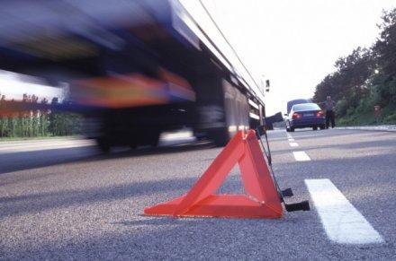 """Когда """"можно"""" уехать с места ДТП и не лишится водительских прав."""