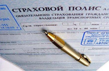 Не вписан в полис - отказ по КАСКО