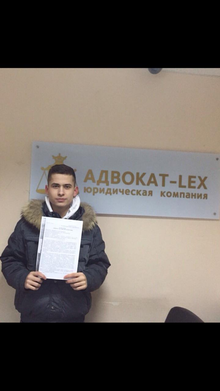 адвокат по жилищным вопросам санкт петербург возможности